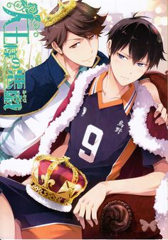 Product details: Oikawa x Kageyama Item Title: King's Prank Granderex deorum Produced by: Omega 2-D (Tomoki Hibino and Seiryuu Shima) Format: Doujinshi Language: Japanese Page Count: 24 Size: B5 Date