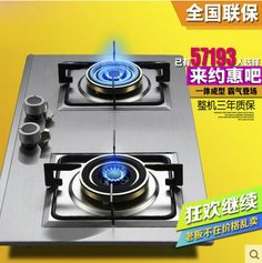 Free shipping gas stove  energy-saving stove double stainless steel household wholesale gas cooktop //Price: $US $640.00 & FREE Shipping //     #cleaningappliances
