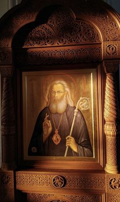 Orthodox Icons, Painting, Painting Art, Paintings, Painted Canvas