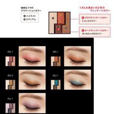 Akina, Make Up, Instagram, Style, Swag, Makeup, Beauty Makeup, Bronzer Makeup, Outfits