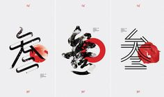 LOK NG 30 DESIGN EXHIBITION Ready 3 image poster to share with you Which one is your favorite?  本次展覽準備了三張不一樣的海報給大家,也用三種不同字體表達,三種屬於自己的字體,那張是你最喜歡?