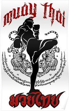 'muay thai kick thailand martial art sport logo badge sticker shirt' Graphic T-Shirt by Martial Arts Styles, Martial Arts Techniques, Mixed Martial Arts, Muay Thai Martial Arts, Muay Thai Tattoo, Maori Tattoos, Tribal Tattoos, Muay Boran, Material Arts