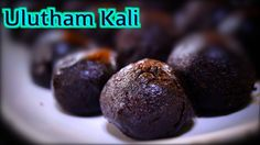 Ulutham Kali - In Tamil Appetiser Recipes, Appetisers, Starters, English Channel, Snacks, Cookies, Chocolate, Balls, Desserts