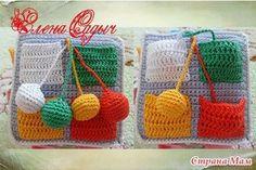 juguete didactico bebe-ninos-crochet-otakulandia.es (12) Crochet Baby Toys, Baby Hats Knitting, Crochet For Kids, Sewing For Kids, Häkelanleitung Baby, Baby Kind, Baby Patterns, Crochet Patterns, Baby Quiet Book
