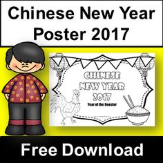 Students will love colouring this blackline master poster on Chinese New Year 2017 - the Year of the Rooster.