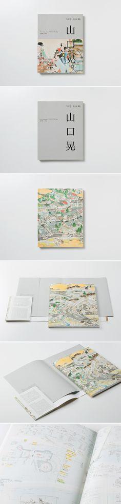Now, Oyamasaki… YAMAGUCHI Akira   UMA, 2009