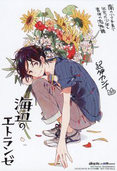 yori 紀伊カンナ - Google 検索