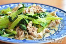 小松菜と豚肉の ガーリックポン酢ソテー ☆ - 四万十住人の 簡単料理ブログ!