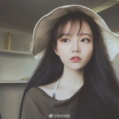 Read Présentation 2 from the story Jimin. Ulzzang Korean Girl, Cute Korean Girl, Cute Asian Girls, Beautiful Asian Girls, Cute Girls, Beautiful People, Poses, Japonese Girl, Uzzlang Girl
