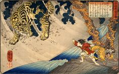 Utagawa Kuniyoshi (Japanese, 1798-1861),   Yang Hsiang (Yoko) protecting his father from the tiger, ca. 1840, woodblock print.   Allen Memorial Art Museum,