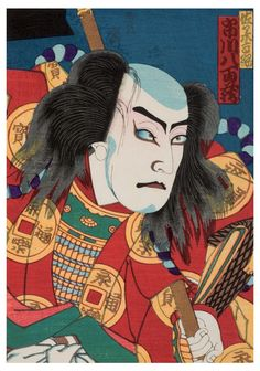 The Kabuki Actor Yaozo Ichikawa as the Samurai Sasaki, 1890, by Hosai Kunikane. Published with the Art Gallery of Greater Victoria.  5 x 7 in. blank notecard with envelope