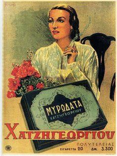 Χατζηγεωργιου τσιγαρα Vintage Advertising Posters, Old Advertisements, Vintage Posters, Retro Posters, Advertising Signs, Vintage Cards, Vintage Images, Vintage Stuff, Vintage Toys
