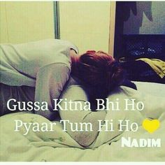 Pata nai mujy to dirf gussa krna ata hai payar ata hi nai. Love Husband Quotes, True Love Quotes, Girly Quotes, Baby Quotes, Love Romantic Poetry, Romantic Love Quotes, Relationship Quotes, Life Quotes, Vows Quotes
