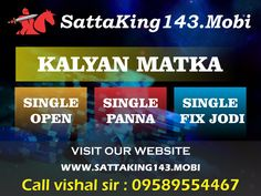 Indias fastest website where you can get easy tricks and tips of by trainee Main Mumbai, Kalyan Tips, Winning Lottery Numbers, Number Chart, Day For Night, Problem Solving, Presentation, Easy Tricks, Website
