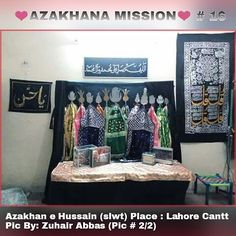 AZAKHANA MISSION # 16  Azakhana: Azakhan e Hussain (slwt)  Place : Lahore Cantt - Pakistan  Pic By: Zuhair Abbas (Pic # 2/2)  Aap Apne Azakhane kay pic Upload Karwane K liye hame pics and detail Azakhana Mission k facebook page k inbox mai message karen  Note: Message Karnay K Liya Yeh Link Open Karay  http://ift.tt/2euWmv6  #AZAKHANA_MISSION