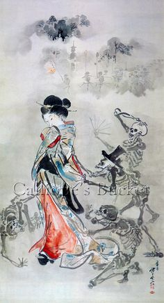 Skeletons Pulling the Sleeve of a Beauty 美女の袖を引く骸骨たち Kyosai Kawanabe 河鍋暁斎… Japanese Artwork, Japanese Painting, Japanese Prints, Chinese Prints, Samurai, Long Painting, Hokusai, Traditional Japanese Art, Japanese Folklore