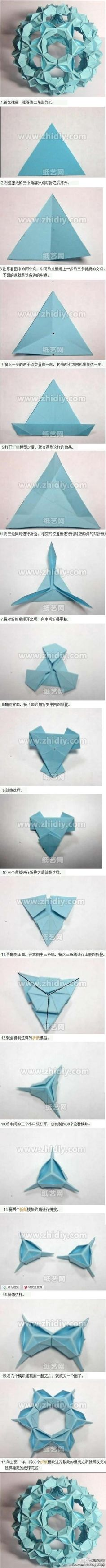 【蓝色之星纸球花手工折纸教程】不但名字非常美,同时这个折纸教程所制作的纸球花也确实很漂亮。制作出来的效果是三角形的星形,而在镂空处拼凑起来的部分恰好又是五角形,所以这个纸球花也得到了蓝色之星这样一个美妙的名字。