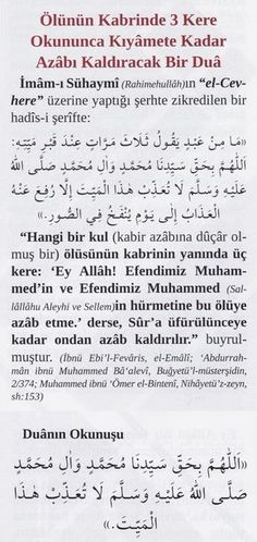 A Prayer to Raise the Azarah to the Doomsday by Reading the Three Counts of the Dead - Prayer and Dervishes from Cübbeli Ahmet Hoca - Kurani Oku Miracles Of Islam, Hadith Quotes, Allah Islam, My Prayer, S Word, Good To Know, Einstein, Karma, Prayers