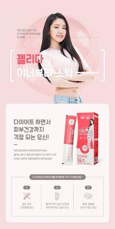 칼로바이::CALOBYE Standee Design, Banner Design, Web Design, Page Design, Web Layout, Layout Design, Business Poster, Korean Design, Event Banner