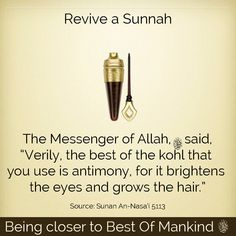 Revive a Sunnah Prophet Muhammad Quotes, Hadith Quotes, Muslim Quotes, Religious Quotes, Best Islamic Quotes, Quran Quotes Inspirational, Islamic Images, Islamic Messages, Islam And Science