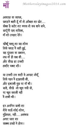 valentine sms in hindi in 140 words