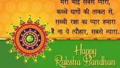 Happy Raksha Bandhan status, Quotes , Massages with images, wallpaper in hindi for Brother sisters Raksha Bandhan Shayari, Raksha Bandhan Messages, Raksha Bandhan Images, Happy Raksha Bandhan Status, Happy Raksha Bandhan Quotes, Best Gift For Sister, Sister Gifts, Hindi Quotes, Best Quotes