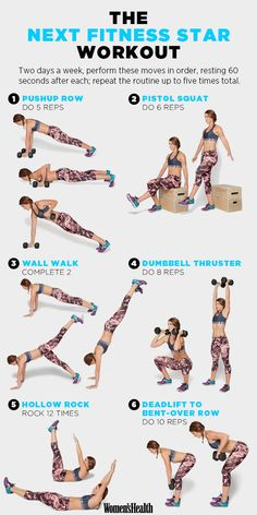 Check out this KILLER workout from our Next Fitness Star Emily Schromm from MTV!