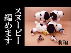 Diy And Crafts, Teddy Bear, Youtube, Toys, Crochet, Handmade, Animals, Dance Videos, Crochet Dolls