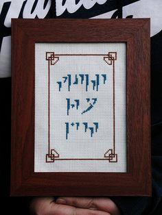 Skyrim cross stitch   FUS RO DAH!!  -- Very nice!