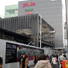 姫路城眺望デッキ姿現す-駅前再開発、新駅ビル「ピオレ」も工事佳境に
