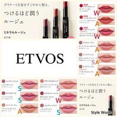 【Style Works】パーソナルカラー/メイク/骨格診断さんはInstagramを利用しています:「大好評シリーズ💁✨コスメブランドのアイテム別PC診断🌸🌸 今回はリクエスト頂いた#エトヴォス #ETVOS の#ミネラルルージュ です😊 その他のコスメ分析は #styleworksコスメ診断 からご覧頂けます💐・ ピンクS→Spring オレンジA→Autumn…」 Japanese Makeup, Korean Makeup, Make Beauty, Spring Colors, Personal Style, Natural Makeup, Eyeshadow, Makeup Looks, Hair Makeup