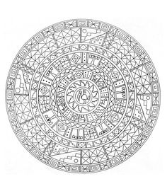 To print this free coloring page «coloring-mandala-difficult-6», click on the printer icon at the right