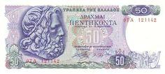 Grécia - 50 Dracmas