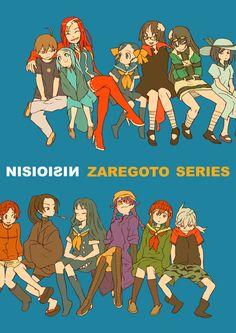 Kubikiri Cycle: Aoiro Savant to Zaregototsukai / クビキリサイクル 青色サヴァンと戯言遣い / Zaregoto Series Light Novel, Illustration Art, Illustrations, Concept Art, Novels, Character Design, Geek Stuff, Fans, Anime Stuff