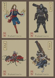 The climatic finale to Marvel's cinematic universe is upon us with Avengers : Endgame, and Japanese artist Takumi has created this spectacular set of illustrations featuring the Avengers characters in Ukiyo-e style Marvel Comics, Ms Marvel, Heros Comics, Marvel Memes, Captain Marvel, Captain America, The Avengers, Thanos Avengers, Japan Illustration