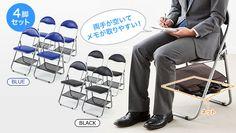 会議や講演会、面接会場などに最適な折り畳み椅子。軽量で持ち運びしやすくコンパクトに収納可能。荷物が置けるネット付き