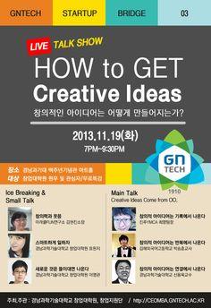 창업대학원특강(2013.11.19)