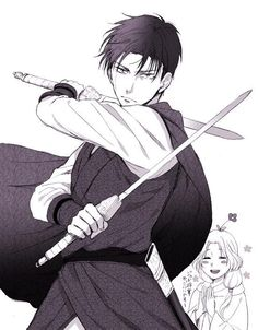 Yona of the Dawn (暁のヨナ) - Han Judo (ハン • ジュド) // Plus Suwon! :3