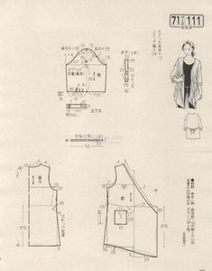 Japanese book and handicrafts - Lady Boutique 2015 Japanese Sewing Patterns, Dress Sewing Patterns, Sewing Patterns Free, Baby Patterns, Clothing Patterns, Blouse Patterns, Sewing Pants, Diy Tops, Modelista
