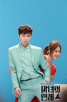 Witch's Romance Park Seo Joon 박서준 and Uhm Jung Hwa 엄정화