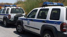 [Tvxs]: Ορεστιάδα: Την εξαφάνιση μίας 52χρονης διερευνούν οι αρχές | http://www.multi-news.gr/tvxs-orestiada-tin-exafanisi-mias-52chronis-dierevnoun-arches/?utm_source=PN&utm_medium=multi-news.gr&utm_campaign=Socializr-multi-news
