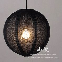 Japanese Style Ceiling Lamp - (TP-1611eco,TP-1612eco,TP-1613eco)