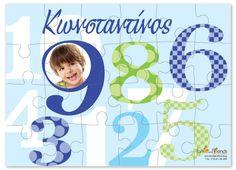 Παζλ με Αριθμούς Personalized Puzzles, Symbols, Letters, Letter, Lettering, Glyphs, Calligraphy, Icons