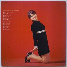 Ishida Ayumi - Blue Light Yokohama (1969) back cover