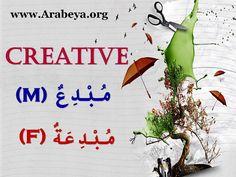Creative Modern Standard Arabic, Arabic Alphabet, Arabic Language, Improve Yourself, Arabic Calligraphy, Words, Creative, Arabic Calligraphy Art, Horse