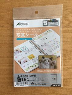 ラベリングの救世主が100円ショップのCan☆Doに誕生!|LIMIA (リミア)