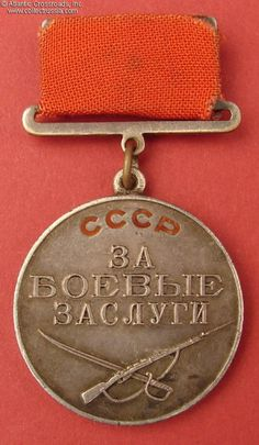 Collect Russia Medal for Combat Service, Type Variation circa Soviet Russian Military Awards, Royal Art, Red Army, Soviet Union, Spoons, Type 1, Badge, Russia, Coin Purse
