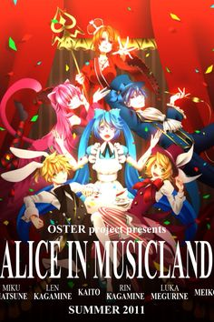 Alice in Musicland | Vocaloid Wiki | Fandom powered by Wikia