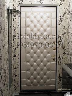 Superieur Upholstered Door Design Ideas, Pictures, Remodel And Decor | I HeART FUNky  DOOrS! | Pinterest | Door Design, Doors And Basements