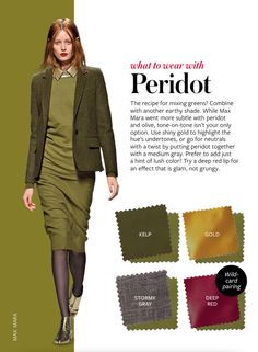 What to wear with peridot